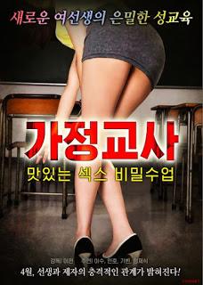 Seksi Japon Öğretmenin Erotik Konulu Dersi İzle reklamsız izle