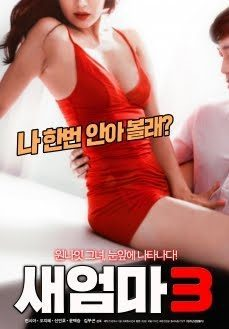 Stepmom Olgun Asyalı Sex Filmi reklamsız izle